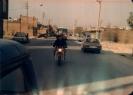 شهید رضا فرزانه_229