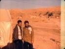 شهید رضا فرزانه_69